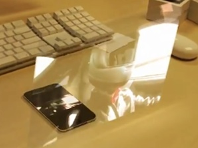 iPhone for the Future: Holographic and Laser Images